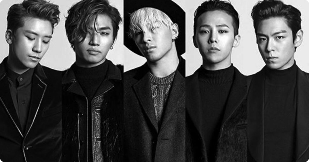 BIGBANG MADE